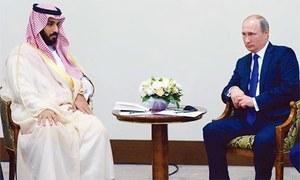 Putin to discuss Khashoggi with Saudi prince at G20: Kremlin aide