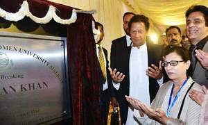 PM Khan breaks ground on new campus of Sialkot's 'first university'