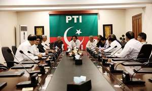 100-day roundup: Has the PTI government delivered on its promises?
