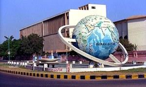 کراچی جو اِک شہر تھا (آٹھواں حصہ)