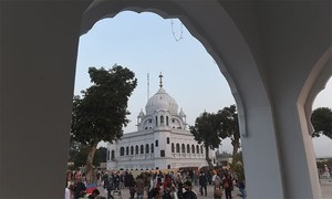 FIA opens immigration office in Kartarpur