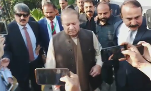 'My experience with JITs has not been good,' Nawaz tells SC in Pakpattan land case
