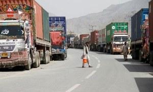 پشاور: افغان طالبان کے نام پر تاجروں سے بھتہ وصول کیے جانے کا انکشاف