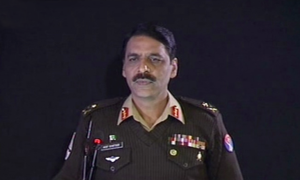 ISPR chief reflects on nation's fault lines, says Pakistan is at 'watershed of history'
