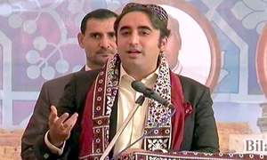 Money laundering probe: Bilawal receives another questionnaire from JIT