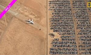 2018 میں نیشنل جیوگرافک کی 10 بہترین تصاویر