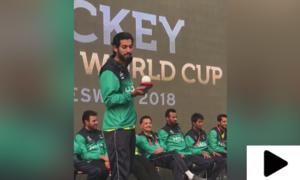 پاکستانی ہاکی ٹیم  کے کھلاڑی کے بھارت میں حیران کن کرتب