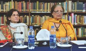Current state of women's rights in Pakistan discussed