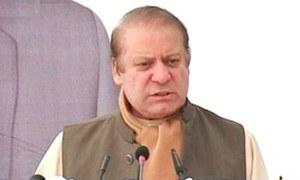 Nawaz says rupee should not be devalued without govt permission