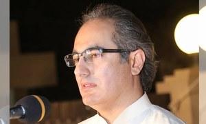 این آئی سی ایل اسکینڈل: سابق چیئرمین سمیت 6 ملزمان کو 7،7 سال قید کی سزا