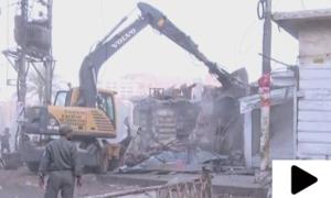 کراچی میں تجاوزات کے خلاف آپریشن