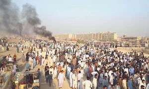 کراچی: بحریہ ٹاؤن کے ملازمین کا احتجاج روکنے میں ناکامی، 2 پولیس افسران معطل