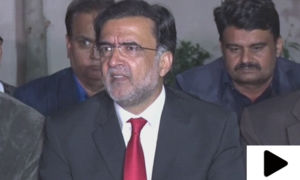 پیپلزپارٹی کا علیمہ خان کی منی ٹریل کی تحقیقات کا مطالبہ