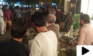 کراچی کے علاقے گلستان جوہر  کے قریب دھماکے میں 6 افراد زخمی