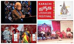 2018 میں پاکستان میں ہونے والے سالانہ ادبی میلے اور علمی سرگرمیاں