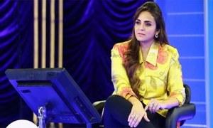 نادیہ خان کی کئی برس بعد میزبانی کے شعبے میں واپسی