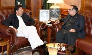 کراچی: ہم کاروبار، سرمایہ کاری کو تحفظ دینا چاہتے ہیں، وزیراعظم