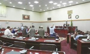 GB legislators criticise govt stance over region's status