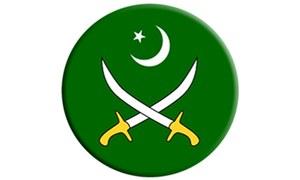 Lt Gen Majid Ehsan appointed corps commander Lahore: ISPR