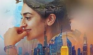 پنکی میم صاب کی 'پنکی' نے فلم بینوں کے دل جیت لئے