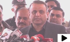 کارکردگی نہ دکھانے والے وزراء کو تبدیل کیا جا سکتا ہے،علیم خان