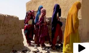 بلوچستان میں تعلیمی نظام بہتر کرنے کے لیے اہم فیصلہ