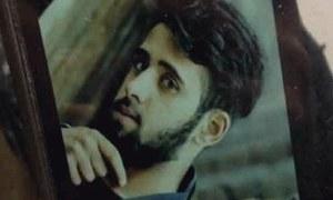 مقبوضہ کشمیر: بھارتی فورسز نے 'حیدر' فلم کے ننھے اداکار کو شہید کردیا