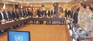 Pakistan, Iran and Afghanistan discuss drug control measures