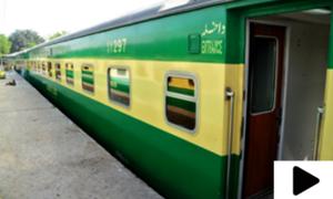 کراچی اور پشاور کے درمیان تیز ترین ٹرین سروس کی تیاریاں مکمل