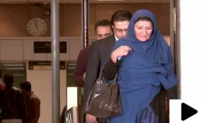 علیمہ خانم کو 2 کروڑ 94 لاکھ ایف بی آر میں جمع کروانے کا حکم