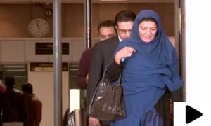 سپریم کورٹ کا علیمہ خانم کو 2 کروڑ 94 لاکھ روپے جمع کرانے کا حکم