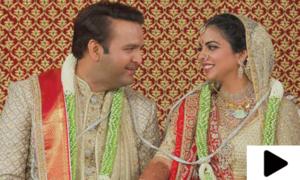گزشہ 35 سال کے دوران دنیا کی مہنگی ترین شادی