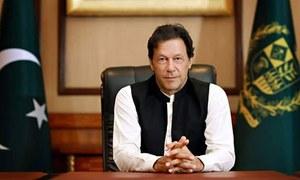 پشاور: وزیر اعظم عمران خان نے شیلٹر ہوم کا افتتاح کردیا