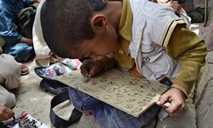 بلوچستان میں 1800 اسکول غیر فعال ہونے کا انکشاف