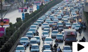 شاہراہِ فیصل پر یلو لائن منصوبے پر عمل درآمد نہ ہوسکا