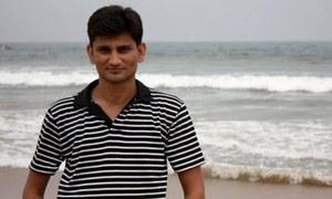 امریکا میں خاتون کو جنسی ہراساں کرنے پر بھارتی شہری کو 9 سال قید