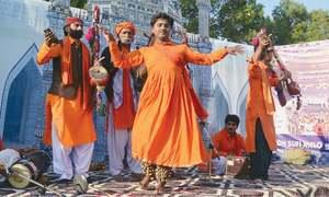 Sindh Sufi Melo showcases cultural colours