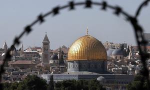 امریکا کے بعد آسٹریلیا نے بھی یروشلم کو اسرائیل کا دارالحکومت تسلیم کرلیا