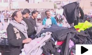 کراچی میں 3روز تک موسم سرد رہنے کی پیشگوئی