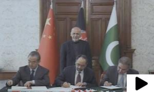 وزیرخارجہ شاہ محمود قریشی کا دورہ افغانستان