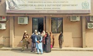 Allergy centre in NIH overburdened by patients from across the country