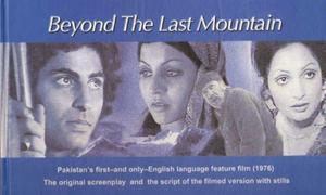 SPOTLIGHT: CLIMBING THE LAST MOUNTAIN