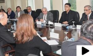 پاکستان کی معاشی اور مالیاتی پالیسیوں کا خاکہ آئی ایم ایف کو پیش