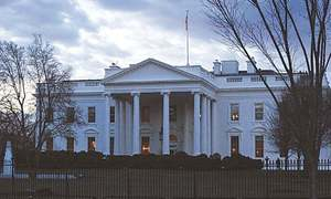 White House closer to partial shutdown with wall demand