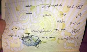 FIA arrests 7 Iran nationals from Turbat for possessing 'fraudulent' Pakistani passports