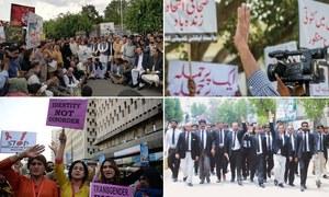 سال 2018: جمہوریت کا 'حسن' احتجاج اور مظاہرے