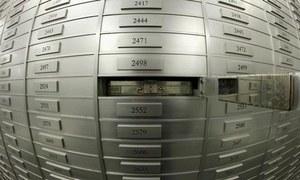 '10 ماہ میں 1244 بینک فراڈ کیسز رپورٹ ہوئے'