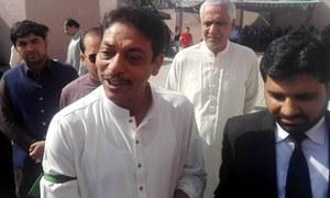 فیصل رضا عابدی کی ایک اور کیس میں ضمانت منظور