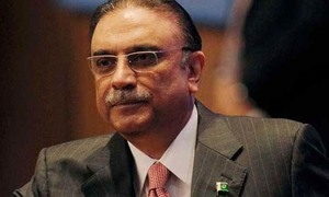 PTI minister shares property tax bills of NY flat allegedly owned by Zardari