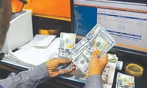 کرنسی کے کاروبار میں 2 ماہ کے دوران 70 فیصد تک کمی
